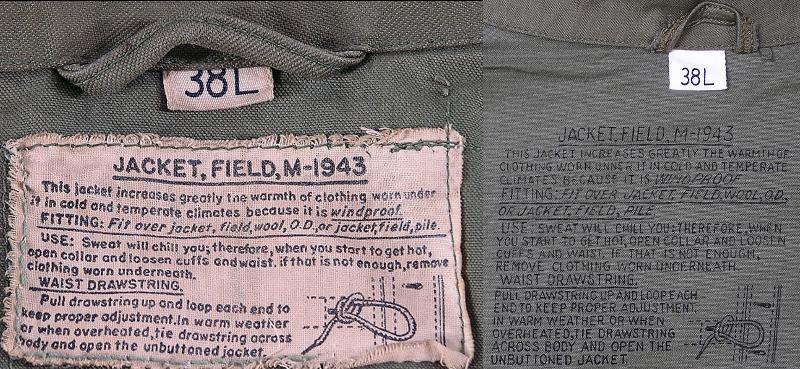 VESTE M43  12